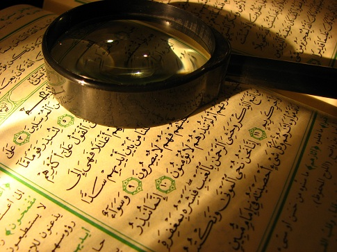 The Sciences of The Quran