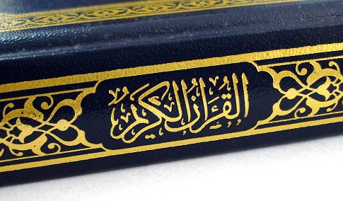 The Quran - What is The Quran