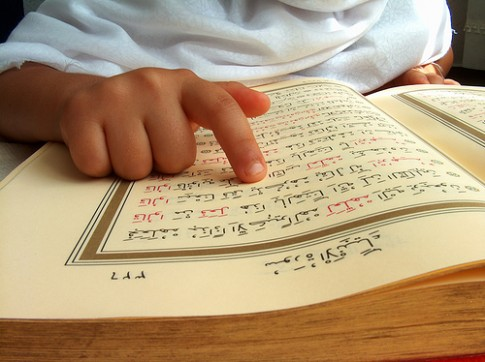 how-to-memorize-quran