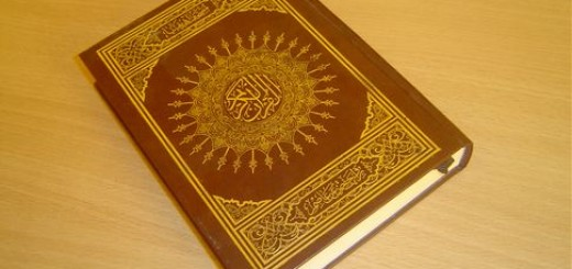 recitation-of-quran