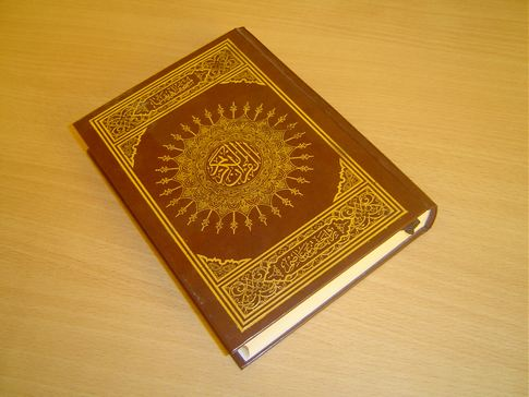 recitation-of-quran