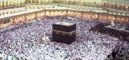 about kaaba