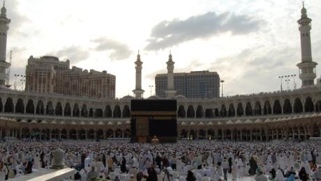 regarding mecca makkah