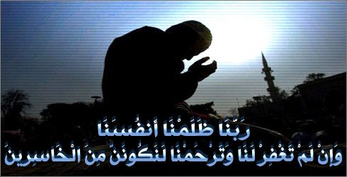 repentance from wrongdoings