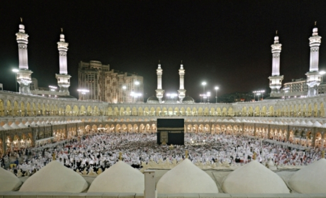 History of Islam - The boundaries of The Haram Land Of Mecca