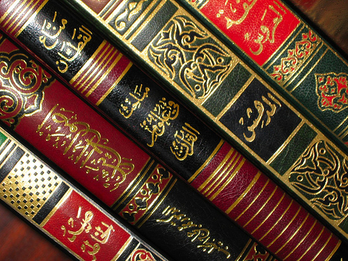 learning hadith