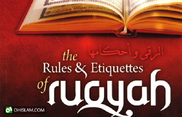 Ruqyah for disbelievers